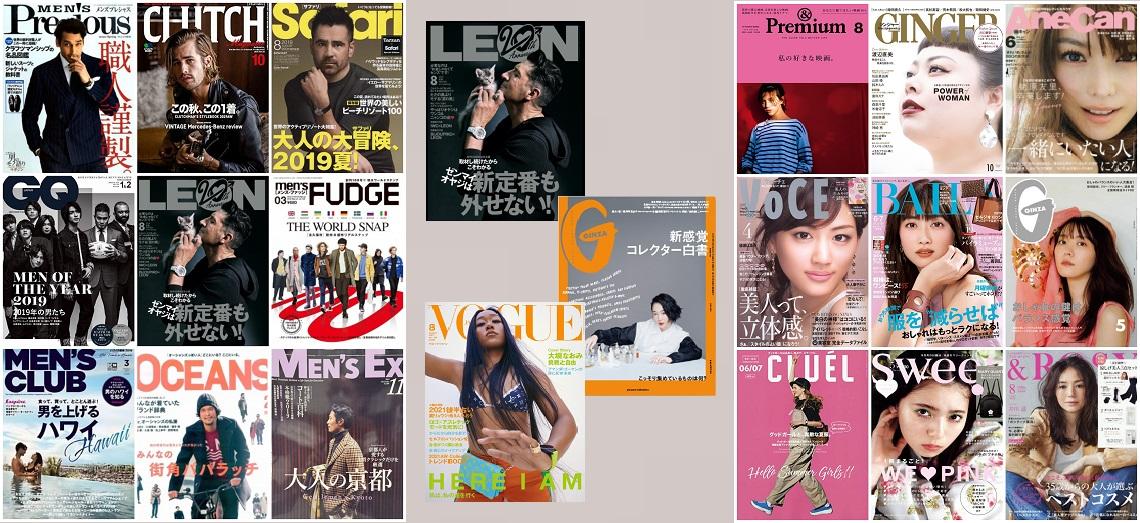 https://www.fashionroomshop.com/catalogo-prodotti/0-24-24/riviste-giapponesi.html